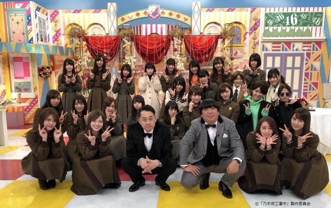 テレビ愛知「乃木坂工事中」