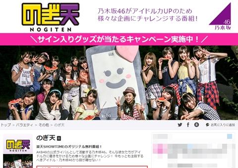 「BOMB!」11月号は乃木坂46の新曲記念特集号、生田ら15人のグラビア・インタビュー収録