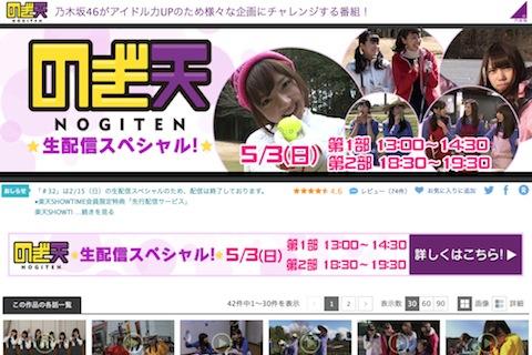 生駒里奈がテレビ朝日系「テレメンタリー2015」でナレーターに挑戦