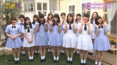 NHK「乃木坂46SHOW!」第3弾で収録した3曲が判明