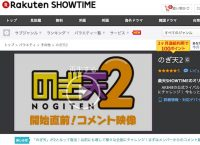 乃木坂46の配信番組「のぎ天」が待望の復活、「のぎ天2」初回生配信が決定