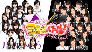 今夜の「乃木坂46×HKT48冠番組バトル!」で最終回に関する発表