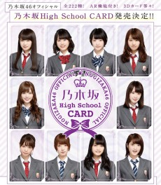 nogizaka-card-treasure