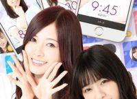 「乃木坂46 ~always with you~」スクリーンショット1
