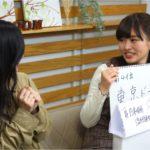 第4位は「東京ドーム」(「乃木坂46流行語大賞2017」)