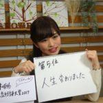 第5位は西野七瀬「人生変わりました」(「乃木坂46流行語大賞2017」)