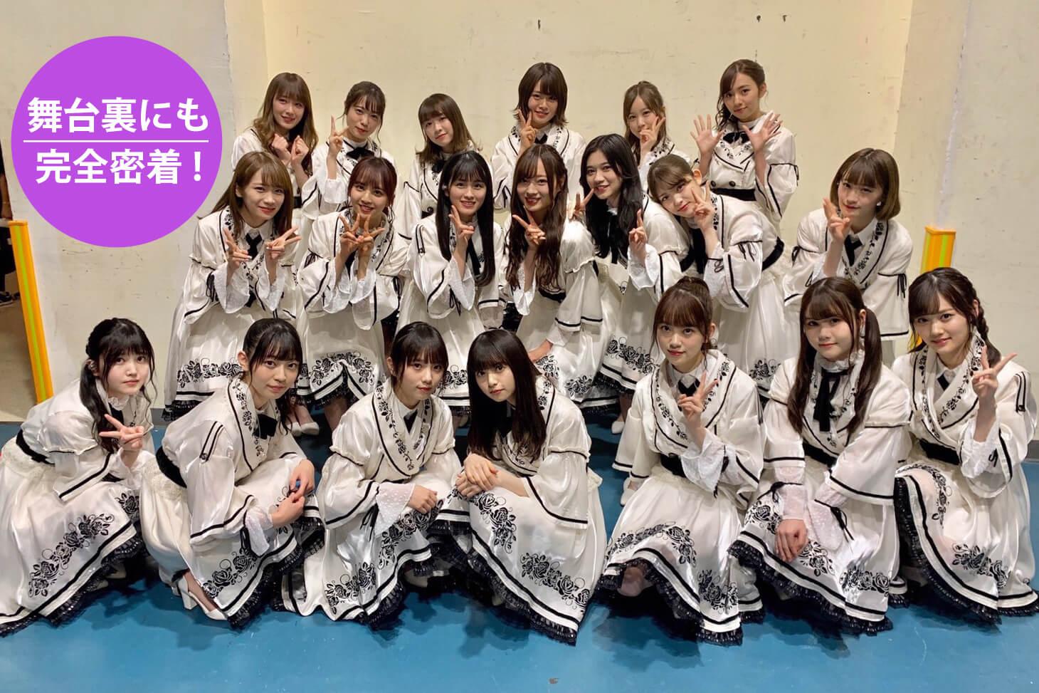 「乃木坂46 meets Asia! ~台北ver.~」(MUSIC ON! TV)