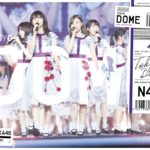 乃木坂46「真夏の全国ツアー2017 FINAL!IN TOKYO DOME」完全生産限定盤(DVD)