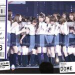 乃木坂46「真夏の全国ツアー2017 FINAL!IN TOKYO DOME」通常盤(DVD)