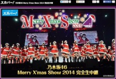 nogizaka46-xmas-tv