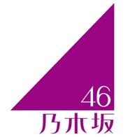 乃木坂散歩道 第70回「アンダーの存在理由」