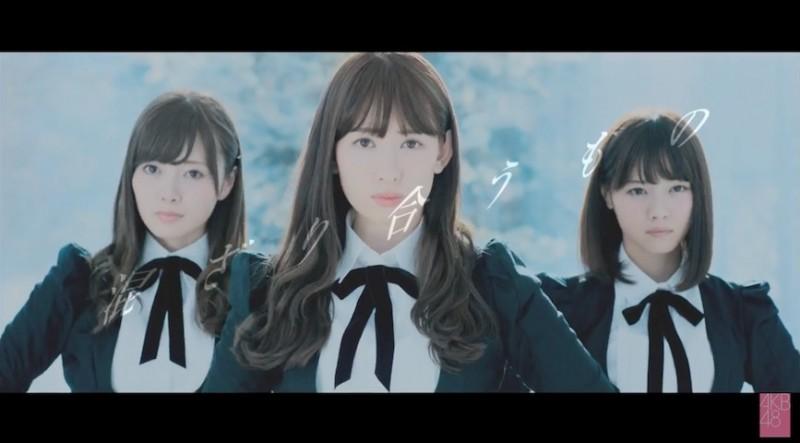 乃木坂AKB『混ざり合うもの』のMVが解禁、センターは小嶋陽菜