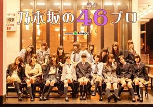 乃木坂46「バレッタ」、楽天ブックス限定生写真の絵柄を公開