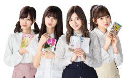 「乃木坂文庫 2019夏 青春&ミステリー」フェア(光文社)