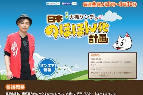 乃木坂46、15年5月4日(月)のメディア情報「おに魂」「NOGIBINGO!4」「テレメンタリー」ほか