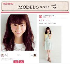 nonno-models-profile-nishino