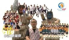 乃木坂46、西野七瀬のどいやさんグッズが売れ行き絶好調!