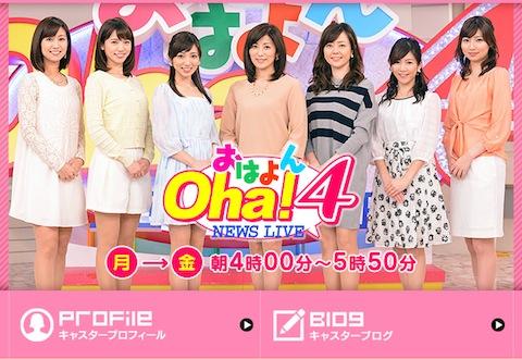 明日の「Oha!4」で「別れ際、もっと好きになる」のMVがオンエア、堀・北野・中元がコメント出演