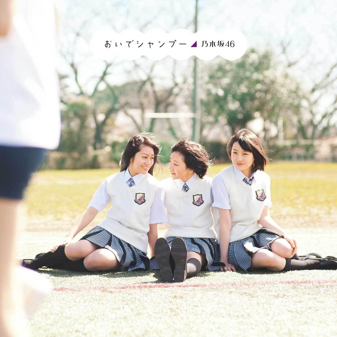 乃木坂46・2ndシングル「おいでシャンプー」Type-A