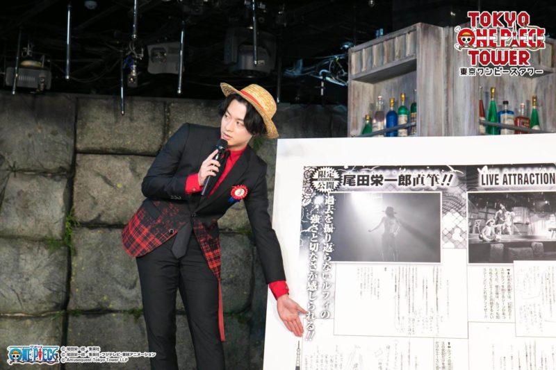 渡部秀(「東京ワンピースタワー3周年記念PR発表会」)