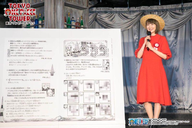 乃木坂46・生駒里奈(「東京ワンピースタワー3周年記念PR発表会」)