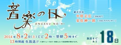 乃木坂46、「夏のFree&Easy」が初動42.2万枚で8作連続の初登場1位を獲得