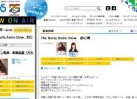 欅坂46、5月2日の「おに魂」にゲスト初出演が決定