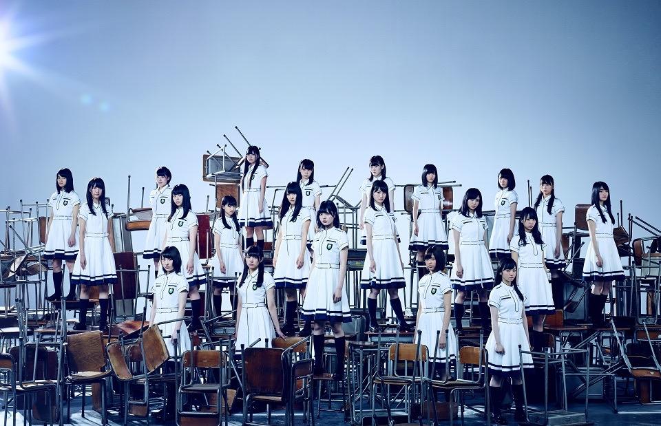 欅坂46・2ndシングル「世界には愛しかない」アーティスト写真