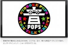 otobokepops-site