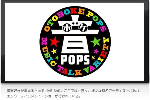 19日のBS-TBS「音ボケPOPS」に乃木坂46井上、永島、かりんが出演