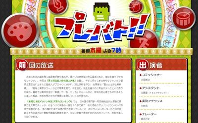 20日のTBS系「プレバト!!SP」に乃木坂46生駒里奈が出演