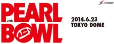 pearlbowl2014-002