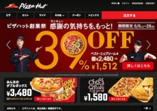 pizzahut-site1506