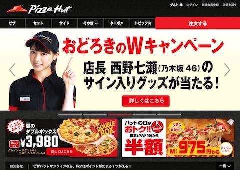 乃木坂46、東京メトロにドラマ「初森ベマーズ」主要キャストの個別ポスターを掲出