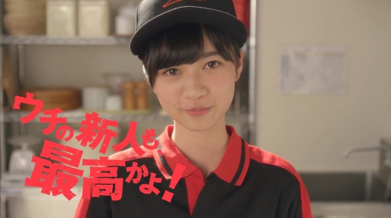 乃木坂46寺田蘭世が「ピザハット」WEB限定動画に出演「ウチの新人も、最高かよ!」
