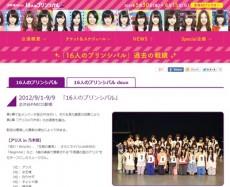 乃木坂46、14年4/24(木)のメディア情報「おに魂」「Samurai ELO」「月刊B.L.T.」
