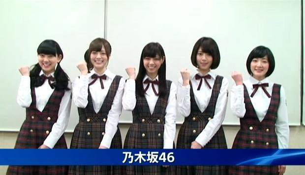 PS4のカウントダウンイベントにコメント出演した乃木坂46が新制服を披露
