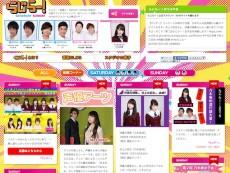 乃木坂46、15年12月14日(月)のメディア情報「日本有線大賞」「おに魂」「レコメン!」ほか