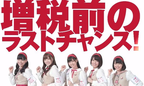月刊AKB48グループ新聞2月号に乃木坂46討論を増量4P掲載