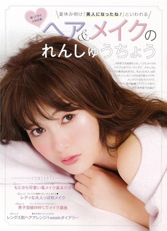 ray1510-bookinbook