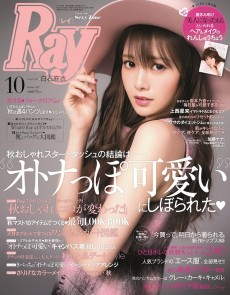ray1510-cover