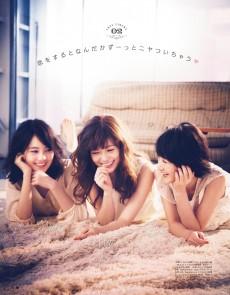 乃木坂46が明日「スッキリ!!」で新曲生披露、デビュー直前のレア映像も公開