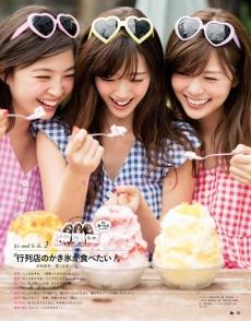 欅坂46平手友梨奈が「大人になる」決意歌ったソロ曲『渋谷からPARCOが消えた日』MV公開