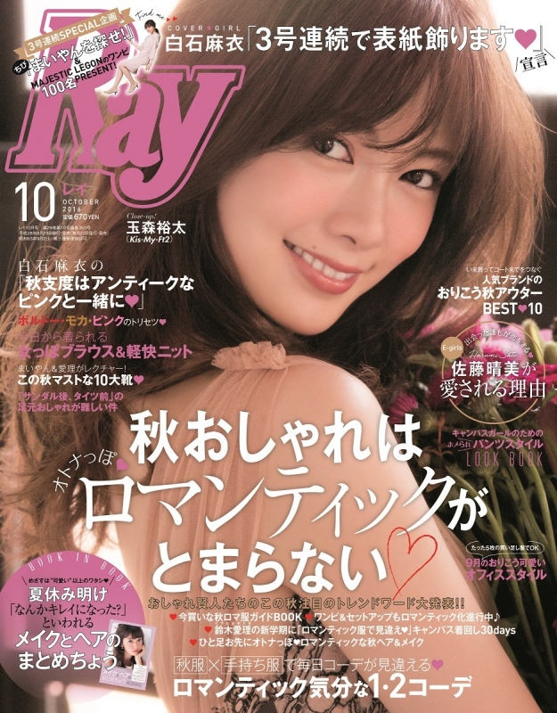 ray1610-cover