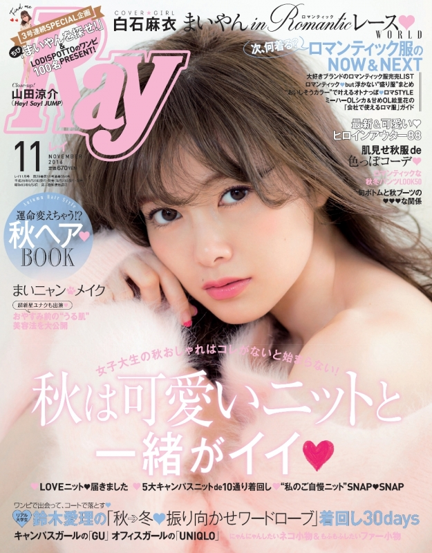 ray1611-cover