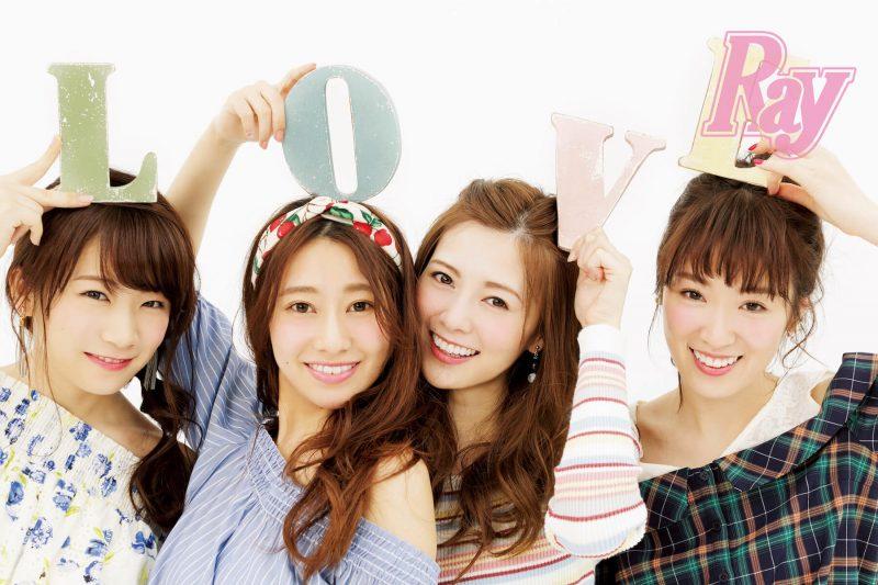 「Ray」2017年5月号(左から/秋元真夏、桜井玲香、白石麻衣、高山一実)