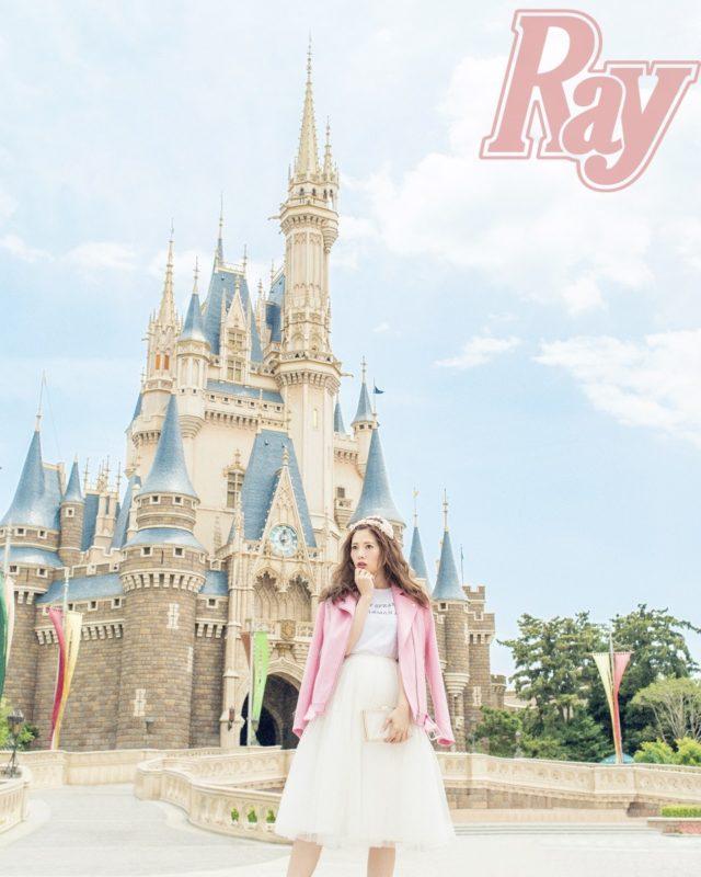 「Ray」2017年9月号内特集『ミッキーに会いたくてin Tokyo Disney Resort』(モデル:白石麻衣/主婦の友社)