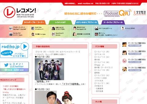 乃木坂46新曲『隙間』が初解禁、他星ユニット7人が歌うバラードナンバー