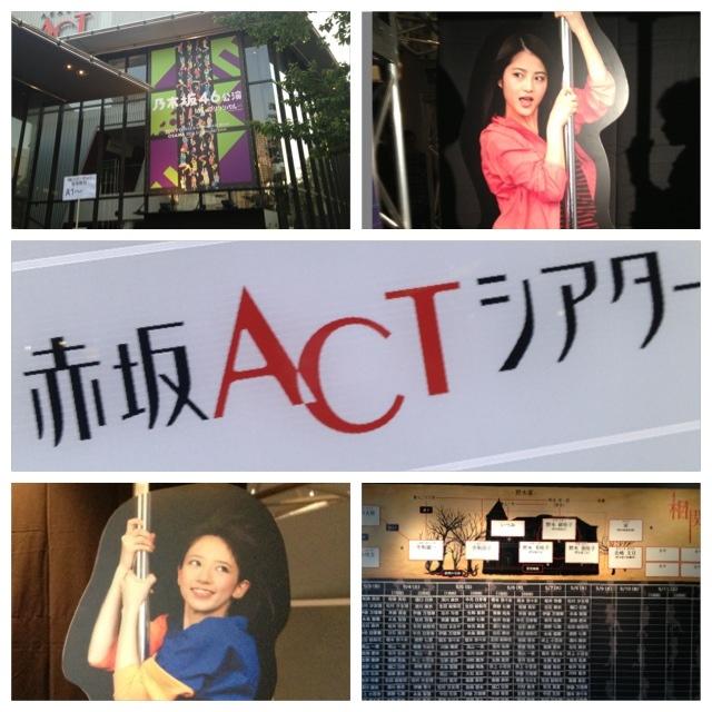 乃木坂46「16人のプリンシパルdeux」@東京公演5/9レポート
