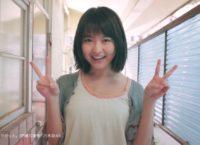 乃木坂46伊藤万理華×requpo(リクポ)コラボCM 「リクポでポ♪」